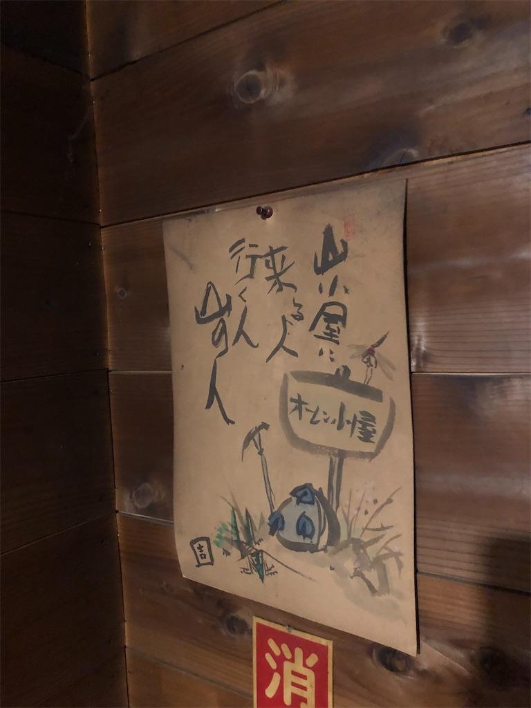 f:id:otsuka_style:20201102121152j:image