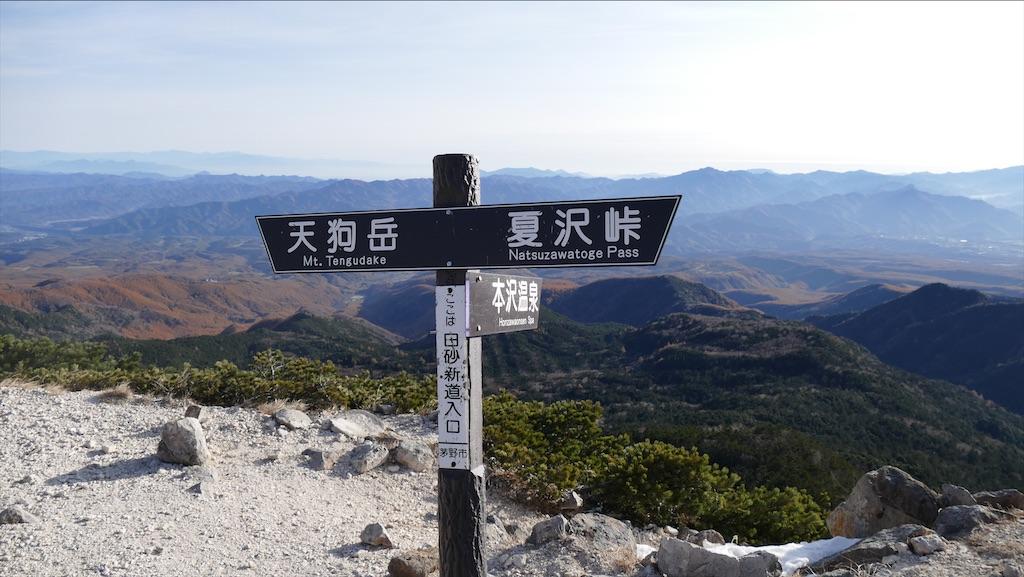f:id:otsuka_style:20201102183256j:image