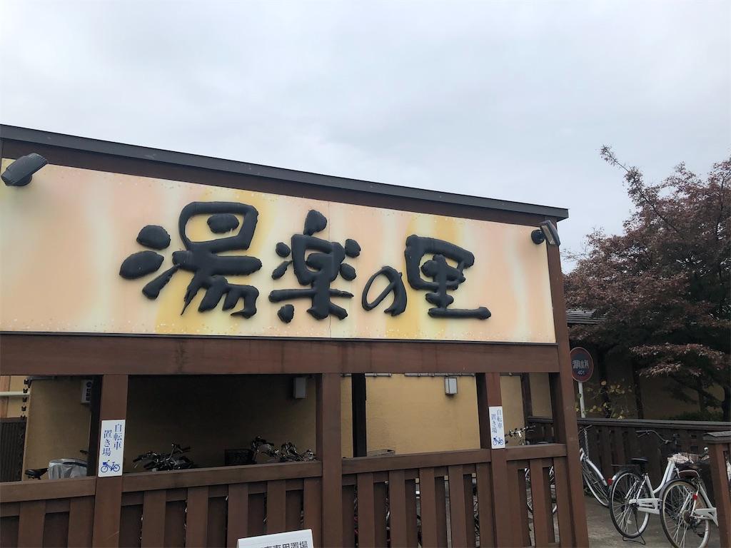 f:id:otsuka_style:20201203101240j:image