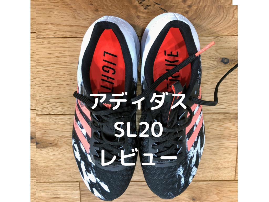 f:id:otsuka_style:20201212163416p:image