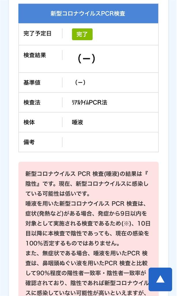 f:id:otsuka_style:20201214111343j:image