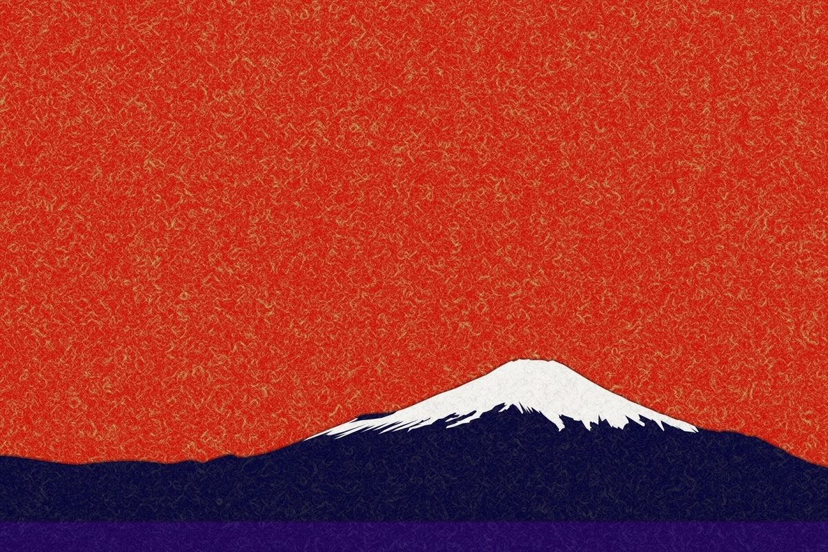 f:id:otsuka_style:20210104141443j:plain