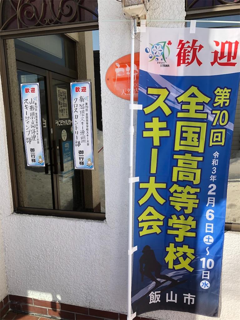 f:id:otsuka_style:20210214175301j:image