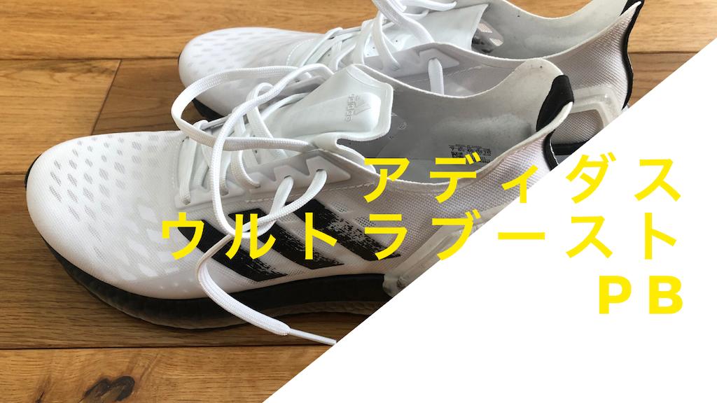 f:id:otsuka_style:20210416105836p:image