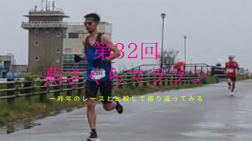 f:id:otsuka_style:20210420094032p:image