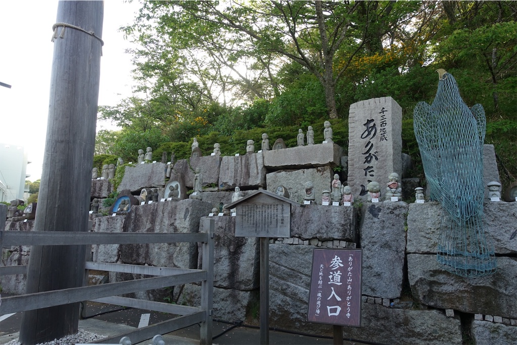 f:id:otsuka_style:20210427085524j:image