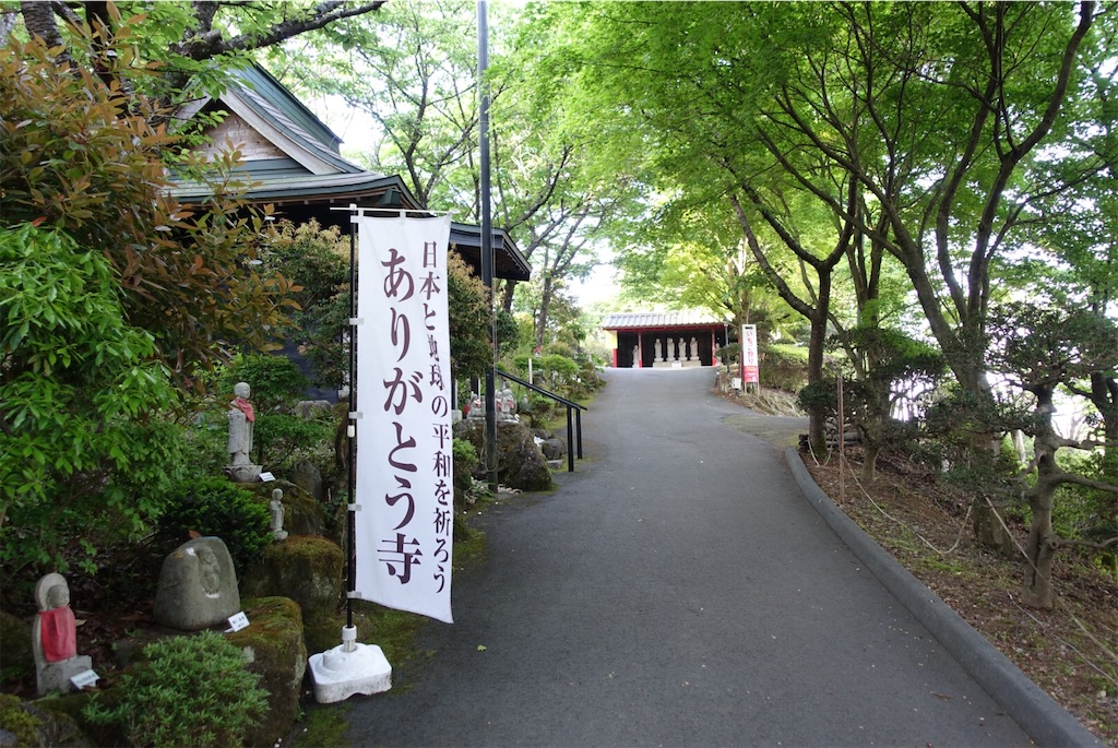 f:id:otsuka_style:20210427085544j:image