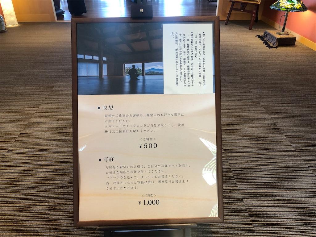 f:id:otsuka_style:20210427092247j:image