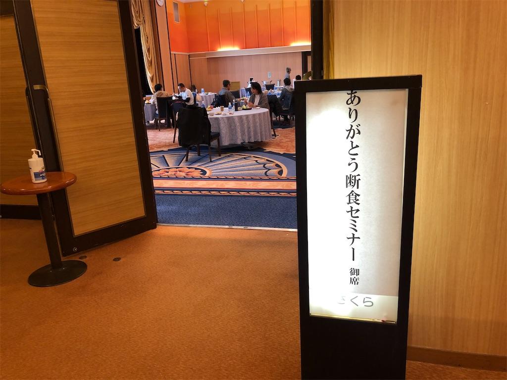 f:id:otsuka_style:20210427101350j:image