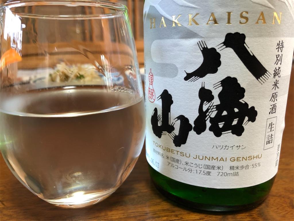f:id:otsuka_style:20210610103945j:image