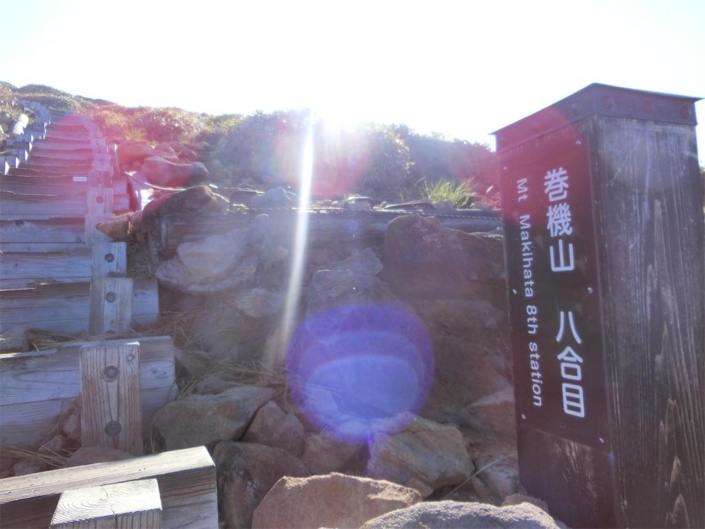 f:id:otsuka_style:20210610104010j:image