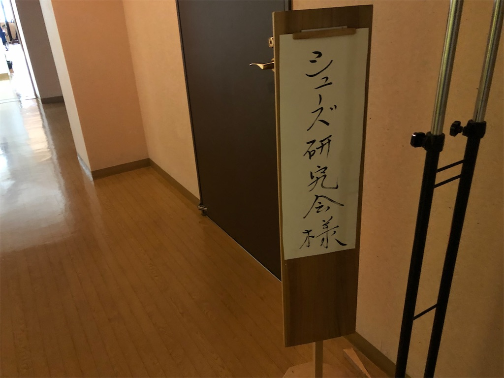 f:id:otsuka_style:20210706091112j:image