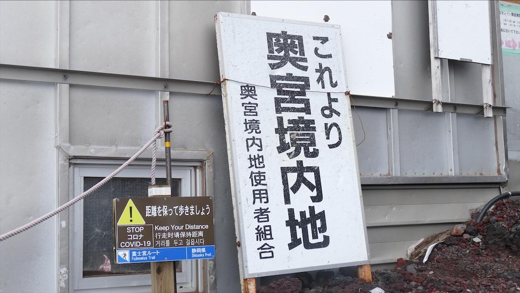 f:id:otsuka_style:20210715142058j:image