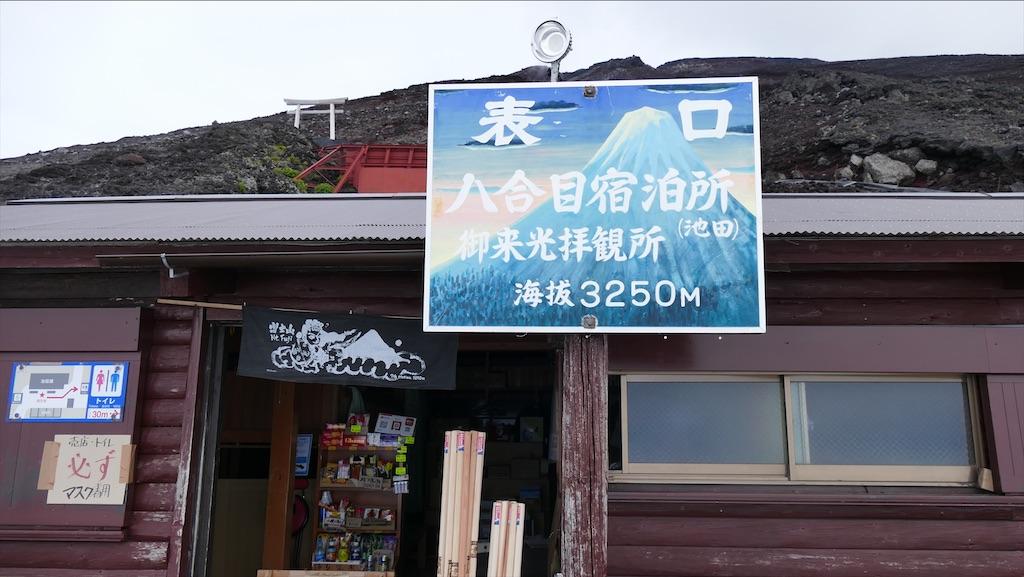 f:id:otsuka_style:20210715142110j:image
