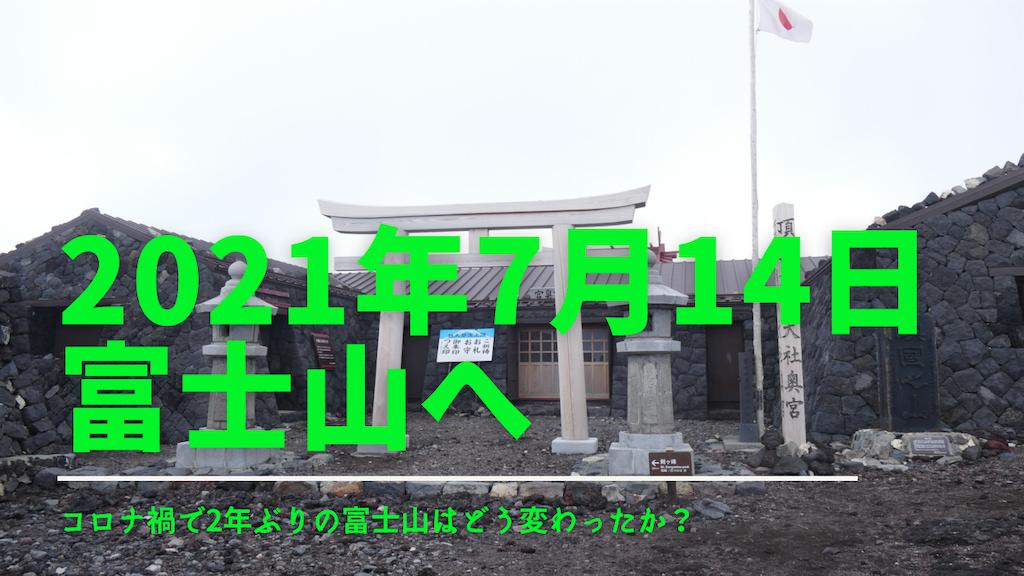 f:id:otsuka_style:20210716091556p:image