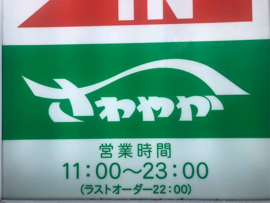 f:id:otsuka_style:20210719101542j:image