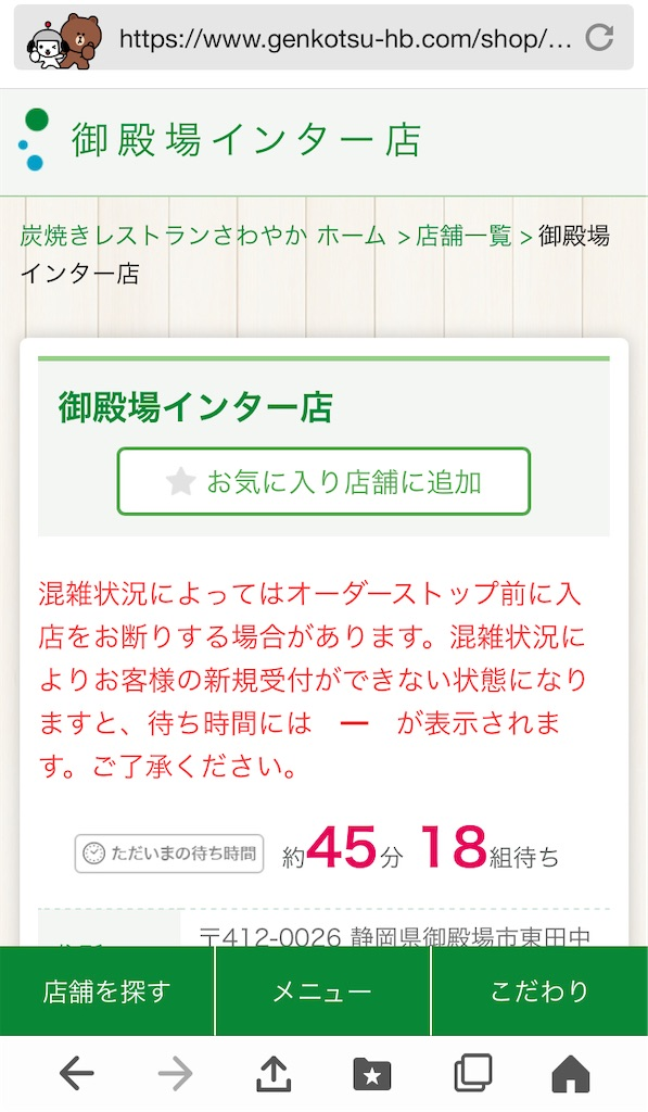 f:id:otsuka_style:20210719102539j:image