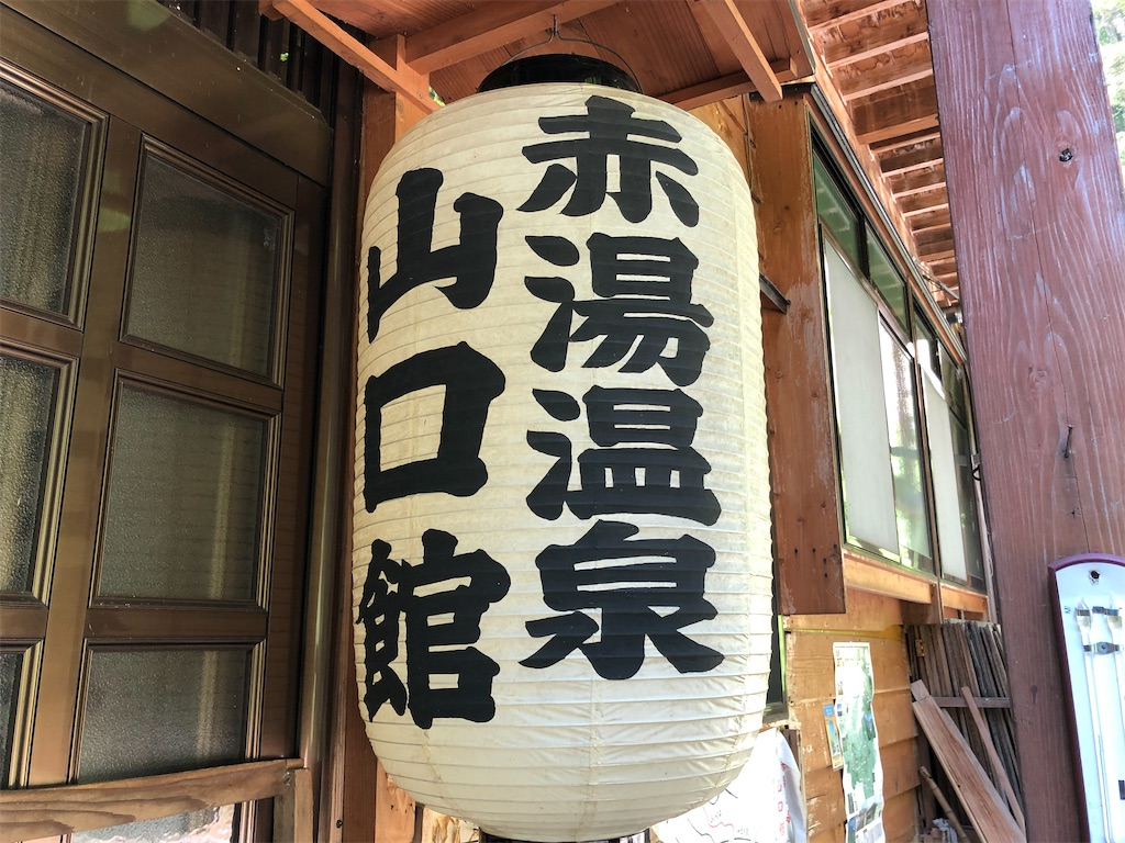 f:id:otsuka_style:20210722140249j:image