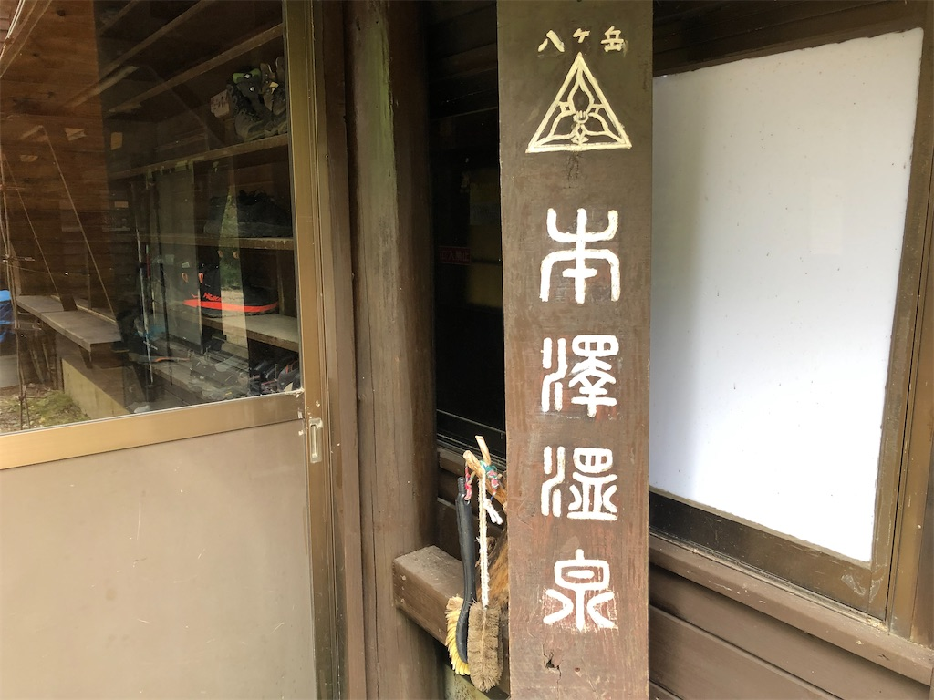 f:id:otsuka_style:20210914113122j:image