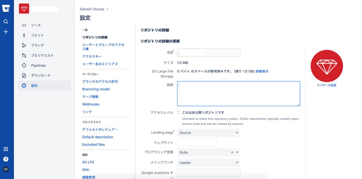 f:id:otsukasatoshi:20191005152028p:plain