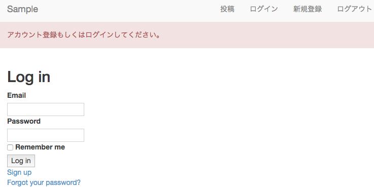 f:id:otsukasatoshi:20191024211934p:plain
