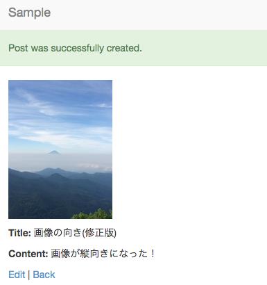 f:id:otsukasatoshi:20191024235517p:plain