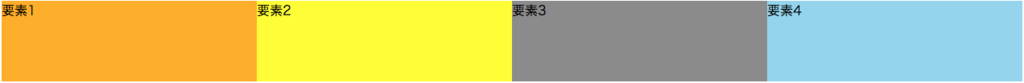 f:id:otsukasatoshi:20191025165050p:plain