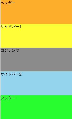 f:id:otsukasatoshi:20191104011146p:plain