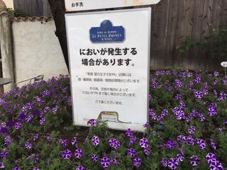 f:id:otsukimidrive:20160627221517j:plain