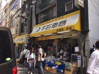 f:id:otsukimidrive:20160703211604j:plain