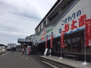 f:id:otsukimidrive:20160710211737j:plain