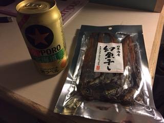 f:id:otsukimidrive:20160727224855j:plain