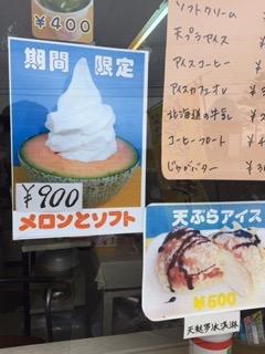f:id:otsukimidrive:20160803224925j:plain