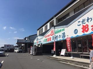 f:id:otsukimidrive:20160905224147j:plain