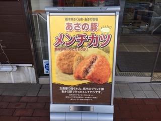 f:id:otsukimidrive:20160927112554j:plain