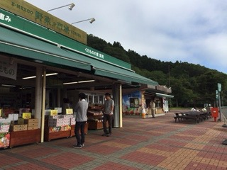 f:id:otsukimidrive:20160927113332j:plain