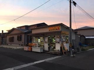 f:id:otsukimidrive:20160927121437j:plain
