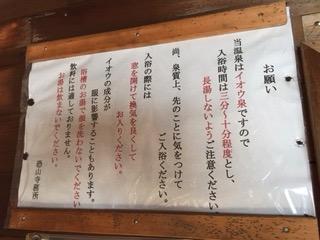f:id:otsukimidrive:20161003230225j:plain