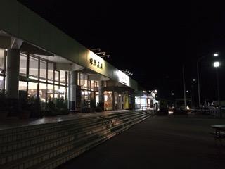 f:id:otsukimidrive:20161003232004j:plain