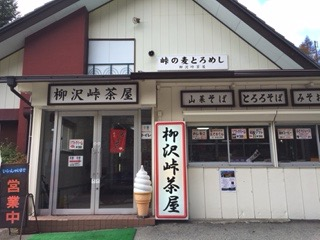 f:id:otsukimidrive:20161030212312j:plain
