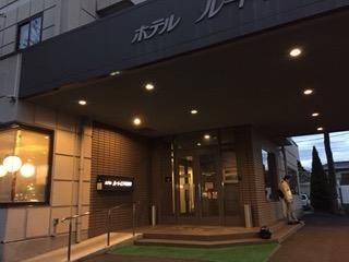 f:id:otsukimidrive:20161030221915j:plain