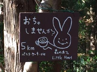 f:id:otsukimidrive:20161212223141j:plain