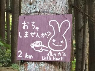 f:id:otsukimidrive:20161212223231j:plain