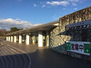 f:id:otsukimidrive:20161212230857j:plain