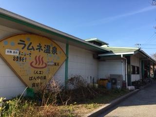 f:id:otsukimidrive:20170110223734j:plain