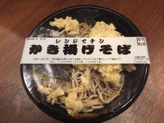f:id:otsukimidrive:20170207193820j:plain