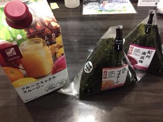 f:id:otsukimidrive:20170208193705j:plain