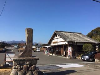 f:id:otsukimidrive:20170209205613j:plain