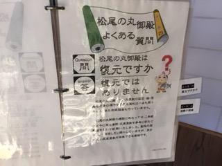 f:id:otsukimidrive:20170209210325j:plain