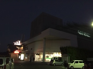 f:id:otsukimidrive:20170209210930j:plain